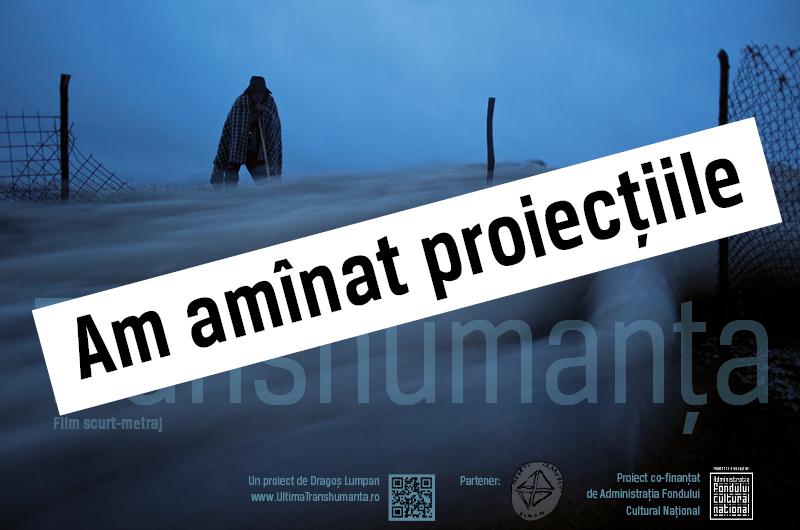 e-invitatie_aminat